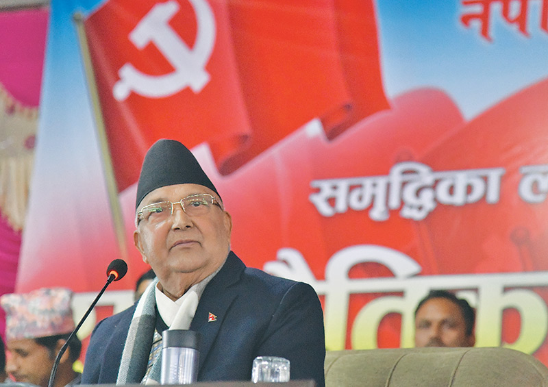 Prime Minister KP Sharma Oli has stayed mum on ongoing party issues. Post Photo
